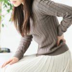 坐骨神経痛のセルフケア